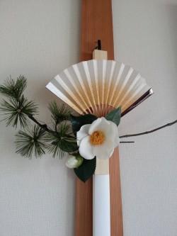 松と椿の新瑞飾り2